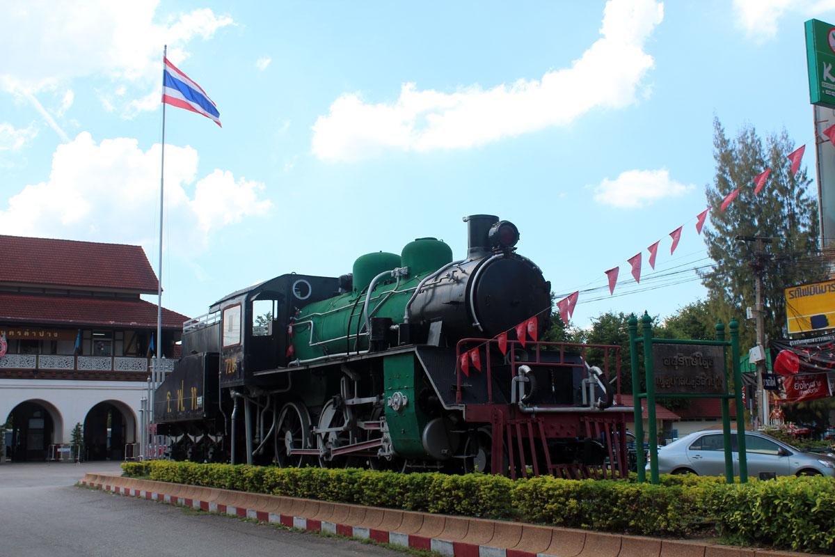 Lampang gare