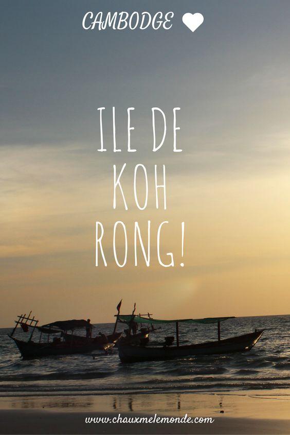 Cambodge ile de Koh Rong