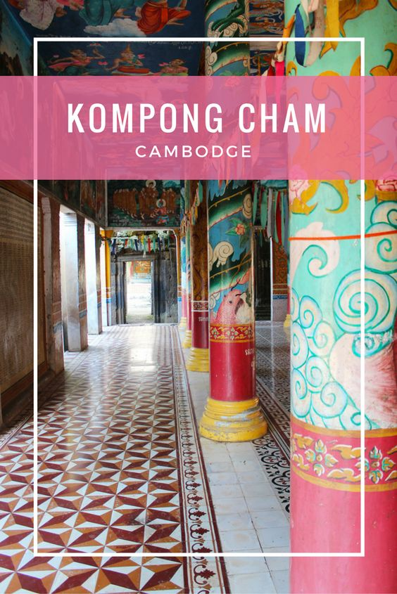 Kompong Cham