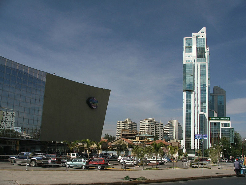 Ciné center Cochabamba