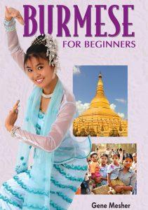Apprendre le birman