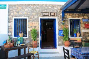 Kos restaurant à Zia