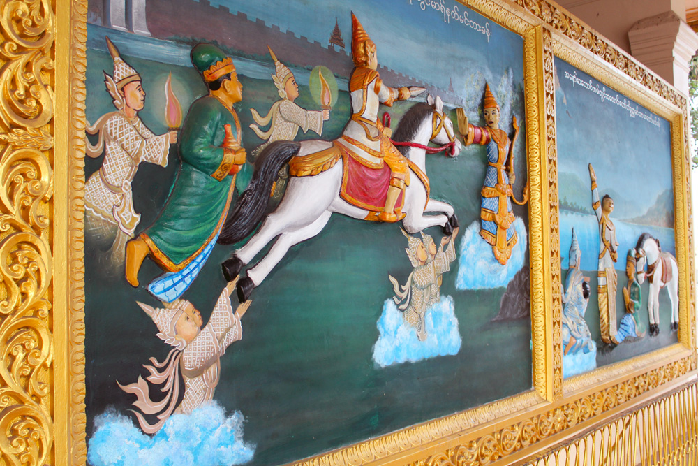 yangon fresque pagode shwedagon