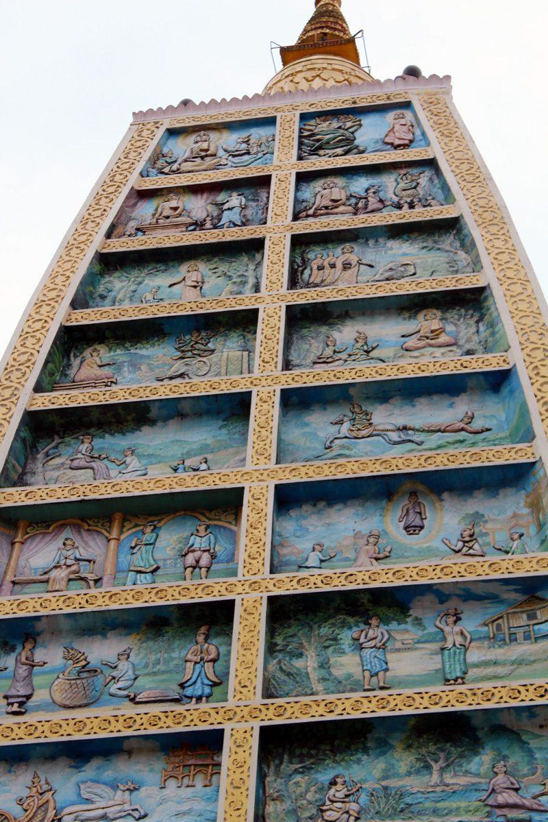 Yangon fresque Shwedagon